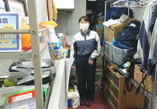 当社スタッフの娘(あずみちゃん)が生前整理の職業体験!